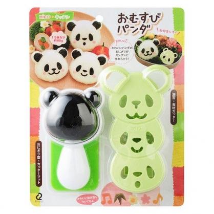 〔小禮堂〕日本ARNEST 熊貓造型飯糰壓模組 《綠黑.大臉》押花.便當模具