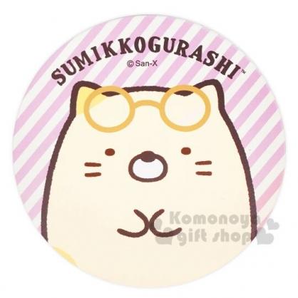 〔小禮堂〕角落生物 貓咪 圓形陶瓷吸水杯墊《粉黃.戴眼鏡》止滑.防滑