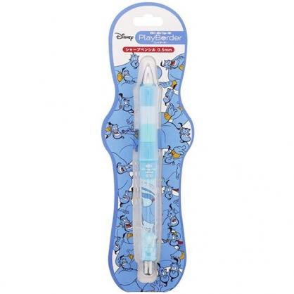 〔小禮堂〕迪士尼 阿拉丁 日製搖搖自動鉛筆《藍.滿版》0.5mm.自動筆.Dr.Grip減壓系列