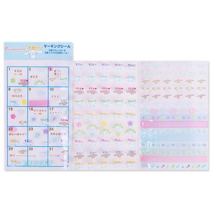 〔小禮堂〕大耳狗 2020 年曆透明標記貼紙《淡藍》月曆.日曆.行事曆