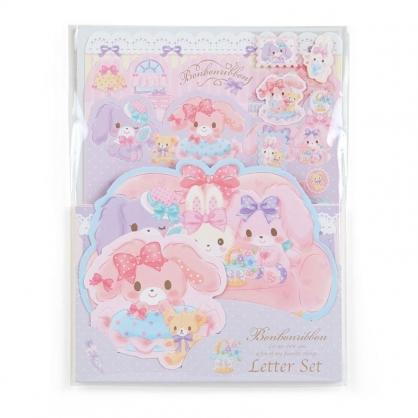〔小禮堂﹞蹦蹦兔 日製造型信紙組《粉紫.坐沙發》信封.便條紙