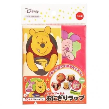 〔小禮堂〕迪士尼 小熊維尼 日製飯糰包紙防油紙《10入.黃粉.蜂蜜罐》16x10cm.食品包裝紙