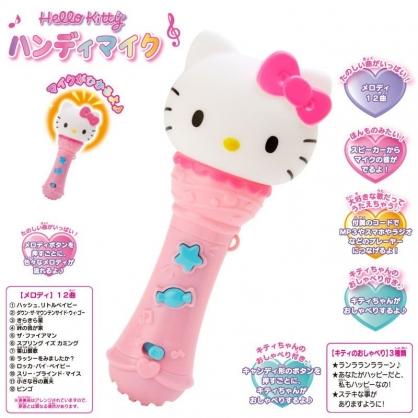〔小禮堂〕Hello Kitty 大臉造型音樂麥克風玩具《粉》兒童玩具.唱歌玩具