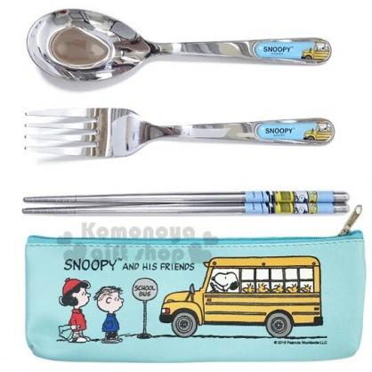 〔小禮堂〕史努比 三件式不鏽鋼餐具組附餐具袋《藍.巴士》叉匙.匙筷.環保餐具