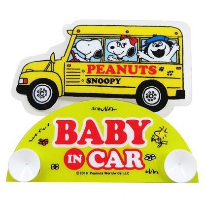 〔小禮堂〕史努比 造型塑膠車用吸盤告示牌《黃.巴士》Baby in car.警語牌