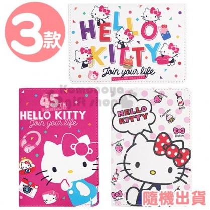 〔小禮堂〕Hello Kitty 皮質護照套《3款隨機.桃/白》票據夾.護照夾.旅行用品