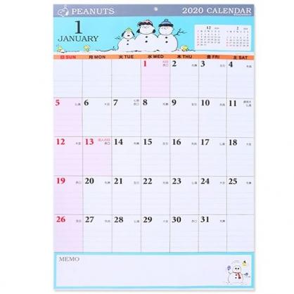 〔小禮堂〕史努比 2020 大型直式記事掛曆《藍白》月曆.日曆.行事曆