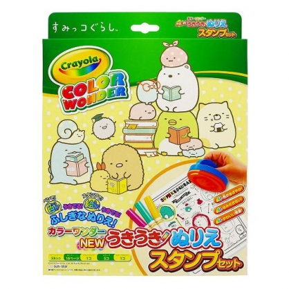 〔小禮堂〕角落生物 繪圖著色本印章塗鴉筆組《黃綠.盒裝》彩繪本.塗鴉本.玩具章