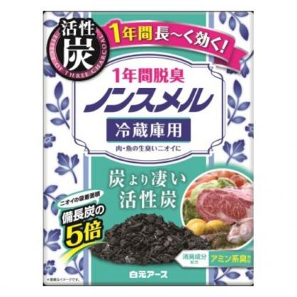 〔小禮堂〕日本白元 日製冷藏冰箱活性碳除臭盒《綠白》除臭劑.脫臭劑