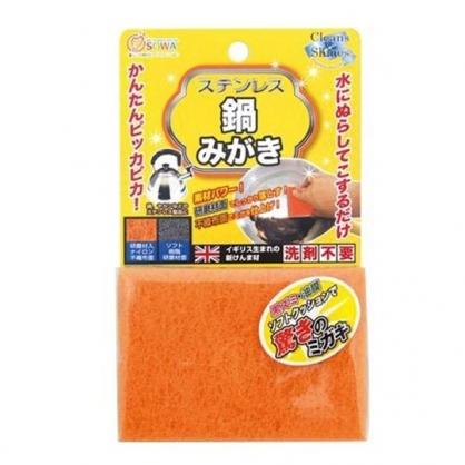 〔小禮堂〕日本SOWA 方形免洗劑清潔海綿《橘》菜瓜布.鍋刷.廚房清潔