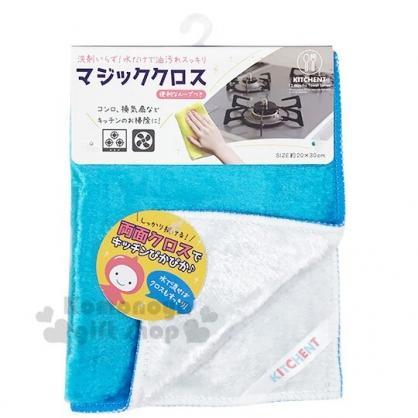 〔小禮堂〕廚房專用免洗劑油汙抹布《藍》20x30cm.毛巾.除汙抹布