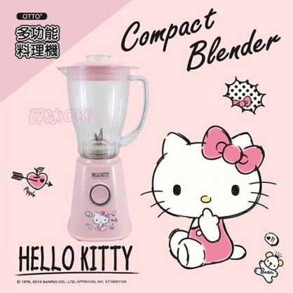 〔小禮堂〕Hello Kitty 多功能冰沙果汁機《粉》榨汁機.多功能料理機