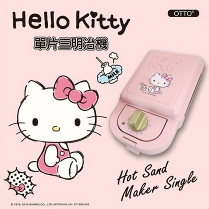 〔小禮堂〕Hello Kitty 掀蓋熱壓吐司機《粉》鬆餅機.磚壓三明治機