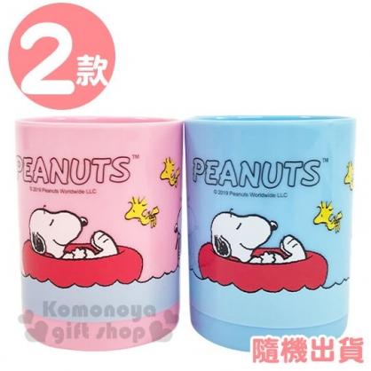 〔小禮堂〕史努比 單耳塑膠牙刷漱口杯《2款隨機.藍/粉》300ml.塑膠杯.水杯