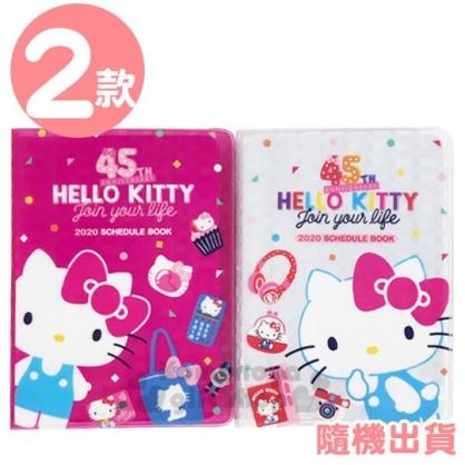 〔小禮堂〕Hello Kitty 2020 迷你行事曆《2款隨機.白/桃》手帳.年曆.記事本