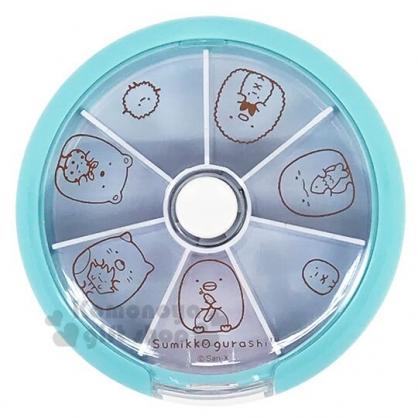 〔小禮堂〕角落生物 圓形塑膠七格旋轉藥盒《藍.抱頭》置物盒.收納盒