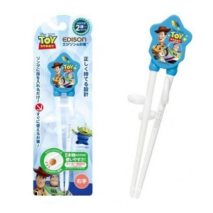 〔小禮堂〕迪士尼 玩具總動員 兒童造型塑膠學習筷《藍白.星星》環保筷.兒童餐具