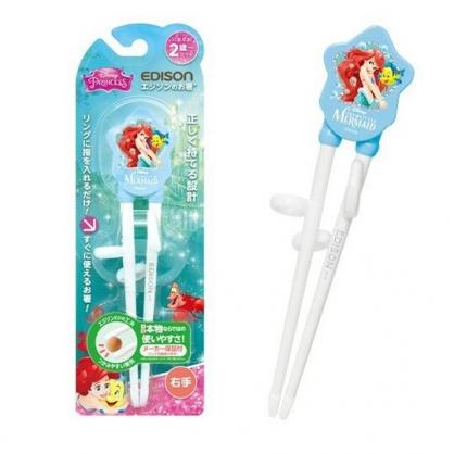 〔小禮堂〕迪士尼 小美人魚 兒童造型塑膠學習筷《綠白.星星》環保筷.兒童餐具