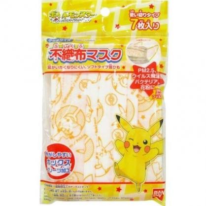 〔小禮堂〕神奇寶貝Pokemon 皮卡丘 兒童立體三層不織布口罩組《7入.黃橘》面罩
