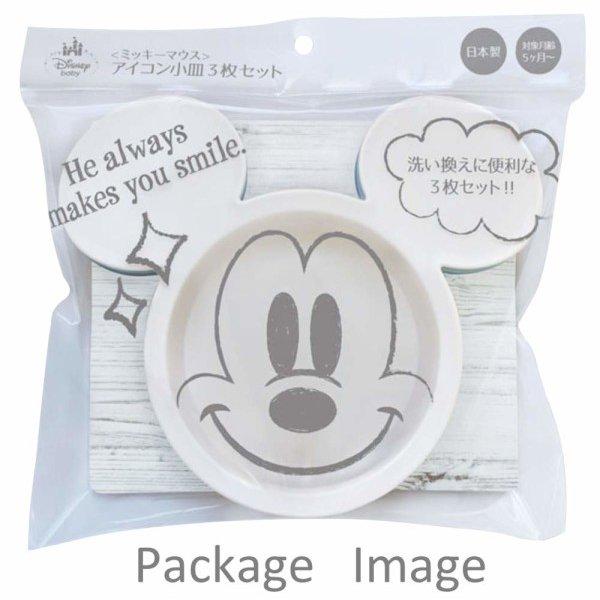 〔小禮堂〕迪士尼 米奇 日製兒童大臉造型塑膠碗組《3入.藍米》飯碗.點心盤