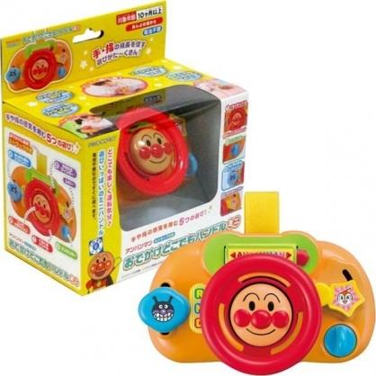 〔小禮堂〕麵包超人 迷你造型方向盤玩具組《黃紅.大臉》兒童玩具