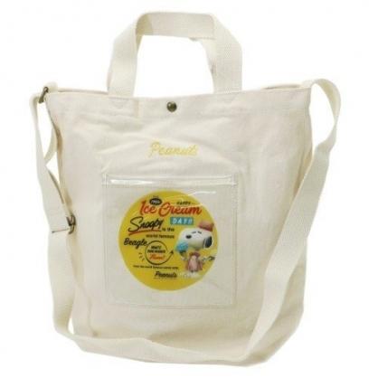 〔小禮堂〕史努比 直式帆布扣式手提袋側背袋《米黃.冰淇淋》肩背袋.書袋.斜背袋