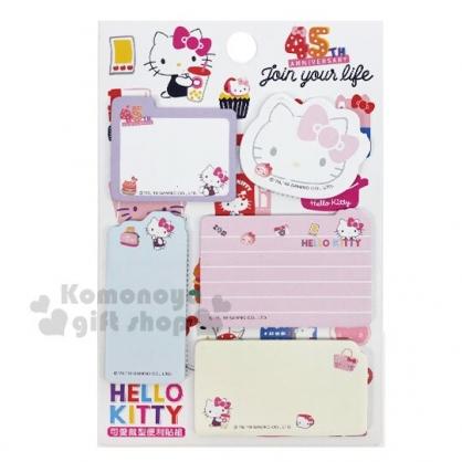 〔小禮堂〕Sanrio大集合 造型自黏便利貼《3款隨機.粉/白》標籤貼.便條紙.N次貼