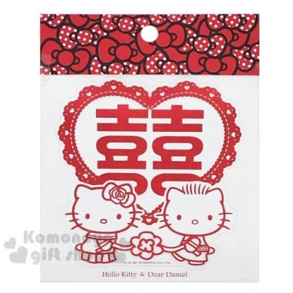 〔小禮堂〕Hello Kitty x Daniel 囍字造型透明裝飾貼紙《S.紅.心型》壁貼.黏貼用品