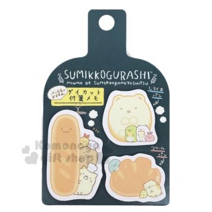 〔小禮堂〕角落生物 日製木盤造型自黏便利貼《綠棕.麵包》標籤貼.便條紙.N次貼