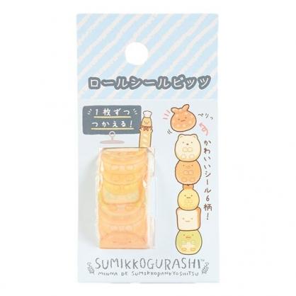 〔小禮堂〕角落生物 造型貼紙紙膠帶《藍棕.麵包》標籤貼.裝飾貼.黏貼用品