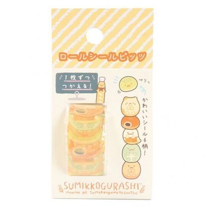 〔小禮堂〕角落生物 造型貼紙紙膠帶《黃棕.麵包》標籤貼.裝飾貼.黏貼用品
