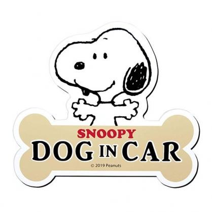 〔小禮堂〕史努比 骨頭造型車用磁吸式告示牌《棕白》Dog in car.警語牌
