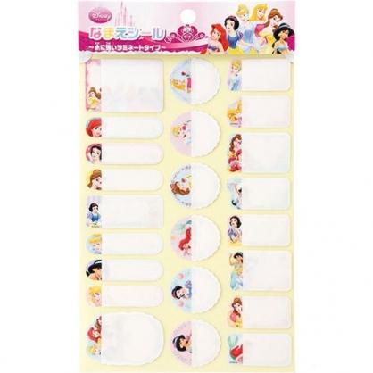 〔小禮堂〕迪士尼 公主 日製造型姓名貼紙組《粉.城堡》標籤貼紙