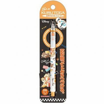 〔小禮堂〕迪士尼 奇奇蒂蒂 旋轉筆芯自動鉛筆《橘白.爆米花》0.5mm.自動筆.KURUTOGA系列
