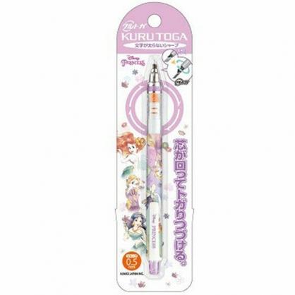 〔小禮堂〕迪士尼 公主 旋轉筆芯自動鉛筆《白紫.花朵》0.5mm.自動筆.KURUTOGA系列