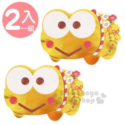 〔小禮堂〕大眼蛙 迷你金豬造型直式紅包袋組《2入》信封袋.禮金袋