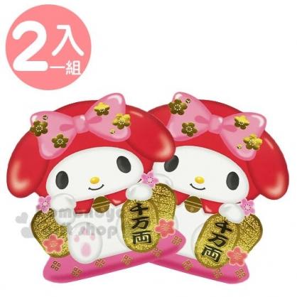 〔小禮堂〕美樂蒂 迷你招財貓造型直式紅包袋組《2入.紅》信封袋.禮金袋