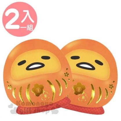 〔小禮堂〕蛋黃哥 迷你達摩造型直式紅包袋組《2入.橘》信封袋.禮金袋