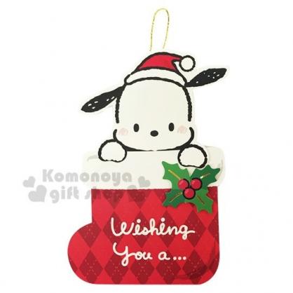 〔小禮堂〕帕恰狗 立體襪子造型聖誕卡片《紅》耶誕賀卡.節慶卡
