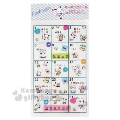 〔小禮堂〕帕恰狗 2020 年曆透明標記貼紙《綠》月曆.日曆.行事曆