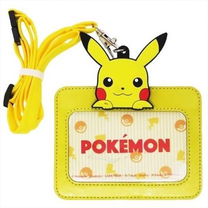 〔小禮堂〕神奇寶貝Pokemon 皮卡丘 皮質掛繩證件套《黃.大臉》票卡夾.證件夾.卡套