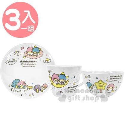 〔小禮堂〕雙子星 三件式陶瓷杯碗盤組《粉藍》馬克杯.點心盤.飯碗