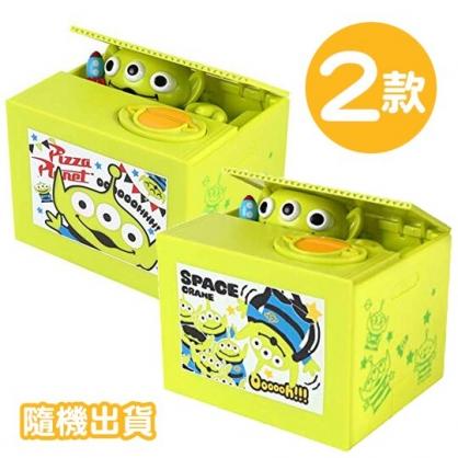 〔小禮堂〕迪士尼 三眼怪 偷錢箱存錢筒《2款隨機.藍綠》撲滿.儲金筒