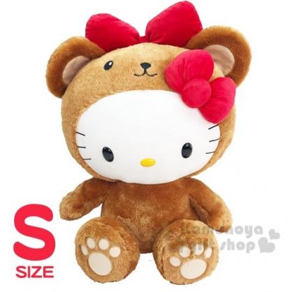 〔小禮堂〕Hello Kitty 絨毛玩偶娃娃《M.棕.熊裝》擺飾.玩具
