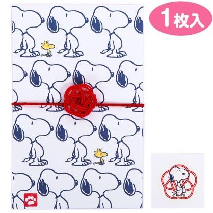 〔小禮堂〕史努比 日製迷你綁繩直式紅包袋組《米》信封袋.禮金袋