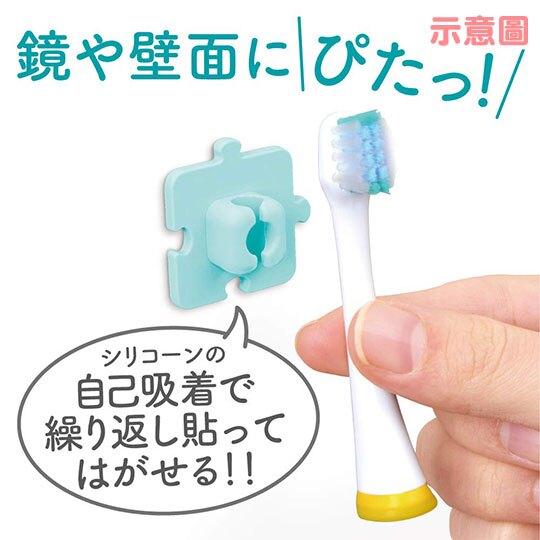 〔小禮堂〕日本DAIYA 拼圖造型矽膠牙刷架組《2入.綠白》筆架.置物架