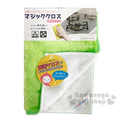 〔小禮堂〕廚房專用油汙抹布《綠》20x30cm.毛巾