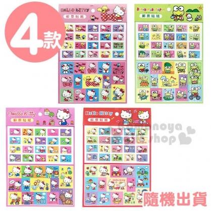 〔小禮堂〕Sanrio大集合 郵票造型貼紙組《4款隨機.綠/粉/紅》裝飾貼.黏貼用品