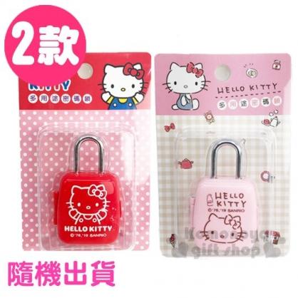 〔小禮堂〕Hello Kitty 行李箱造型塑膠密碼鎖《2款隨機.紅/粉》鐵櫃鎖.鎖頭