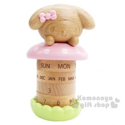 〔小禮堂〕美樂蒂 造型木質旋轉萬年曆《棕粉》桌曆.月曆.日曆